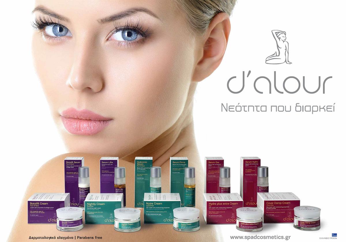 d-alour_horizontal-poster
