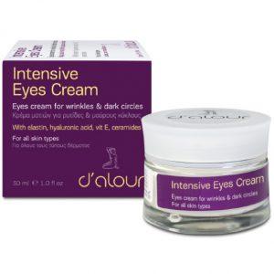 intensive-eyes-cream-both